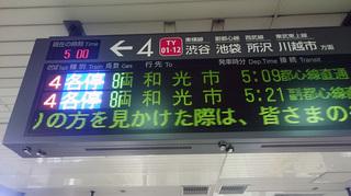 DSC_1363.jpg