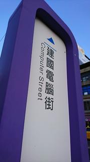 DSC_1368.JPG